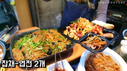 Yupjeon Lunch Box + Hyoja Bakery + Chicken skewers / Breast Exhibition?! Dongdaemun DDP [Sini]