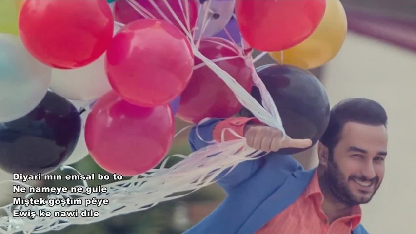 Halwest Diyari Mn , New Song 2017 - ed milad - یادی لە دایک بون