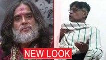 Swami Om's Never Seen Before Avatar  Bigg Boss 10