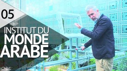 Visite à l'Institut du monde arabe - ÉPISODE 5