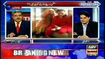 What is the mission given to Bangali magicians? Arif Hameed and Sabir Shakir analysis