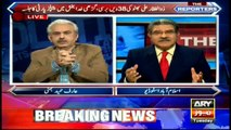 Is present day PPP following ideology of Bhutto? Arif Hameed and Sabir Shakir analysis