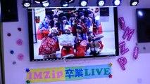 8 IM Zip 乃愛卒業LIVE 「恋(星野 源)」「乃愛パパ、ママからのサプライズ動画」高岡クルン 地下B1ステージ 2017/2/26