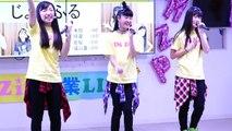 7  IM Zip 乃愛卒業LIVE 「出航さ!~Sail Out For Someone~(E-girls)」「恋(星野 源)」高岡クルン 地下B1ステージ 2017/2/26