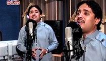 Pashto Songs 2017 Ashraf Gulzar - Kawa Pa Naaz Khabarai
