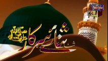 Best Emotional Urdu Naat Sharif 2017 Ya Rasool ALLAH Karam|naat, naats|naat 2017|new naat 2017| new naats 2017|naat sharif|naarif 2017|new naat sharif 2017|aat videos| best nat| best naat|new naat| new naats| naat sharif urdu| naat sharif 2017