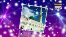 Best HEART TOUCHING EMOTIONAL Urdu NAAT 2017 Aye Saba Ley Ke Aa Beautiful Naat Sharif 2017 naat, naats naat 2017 new naat 2017  new naats 2017 naat sharif naarif 2017 new naat sharif 2017 aat videos  best nat  best naat new naat  new naats  naat sharif ur