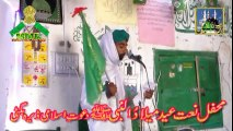 Eid Milad un Nabi Mehfil e Naat 2013,Aagayi Mustafa Ki Sawari|naat, naats|naat 2017|new naat 2017| new naats 2017|naat sharif|naarif 2017|new naat sharif 2017|aat videos| best nat| best naat|new naat| new naats| naat sharif urdu