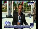 غرفة الأخبار   لقاءات على هامش استعدادات الاحتفال بمرور 150 عام على الحياة النيابية بمصر