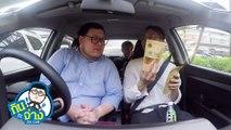 กินกะจ่าง (In car) EP.12 ปังเค็มปลาย