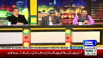 Mustadiq Malik Ask Rubina Ashraf To Join PMLN
