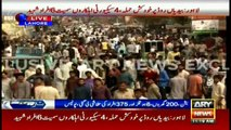 Lahore Blast: Eye witness gives his statement