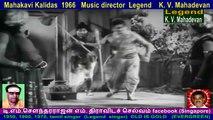 Mahakavi Kalidas  1966   Music director  Legend    K. V. Mahadevan  song  2