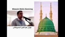 Azan Shia Adhan - Agha Mahdi Fallah shia islam shia muslims hidayat