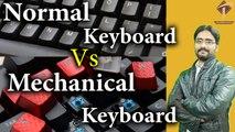 What is Mechanical Keyboards  Membrane Keyboard Vs Mechanical Keyboard Detail Explained