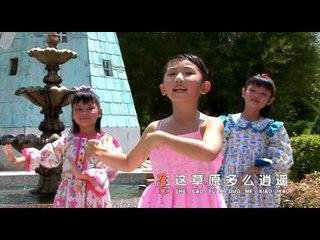 阳光天使 - 造房屋 / 爱跳舞的小朋友 / 小小羊儿要回家 [Official Music Video]