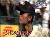 山田哲人 & 野球 応援チャンネル
