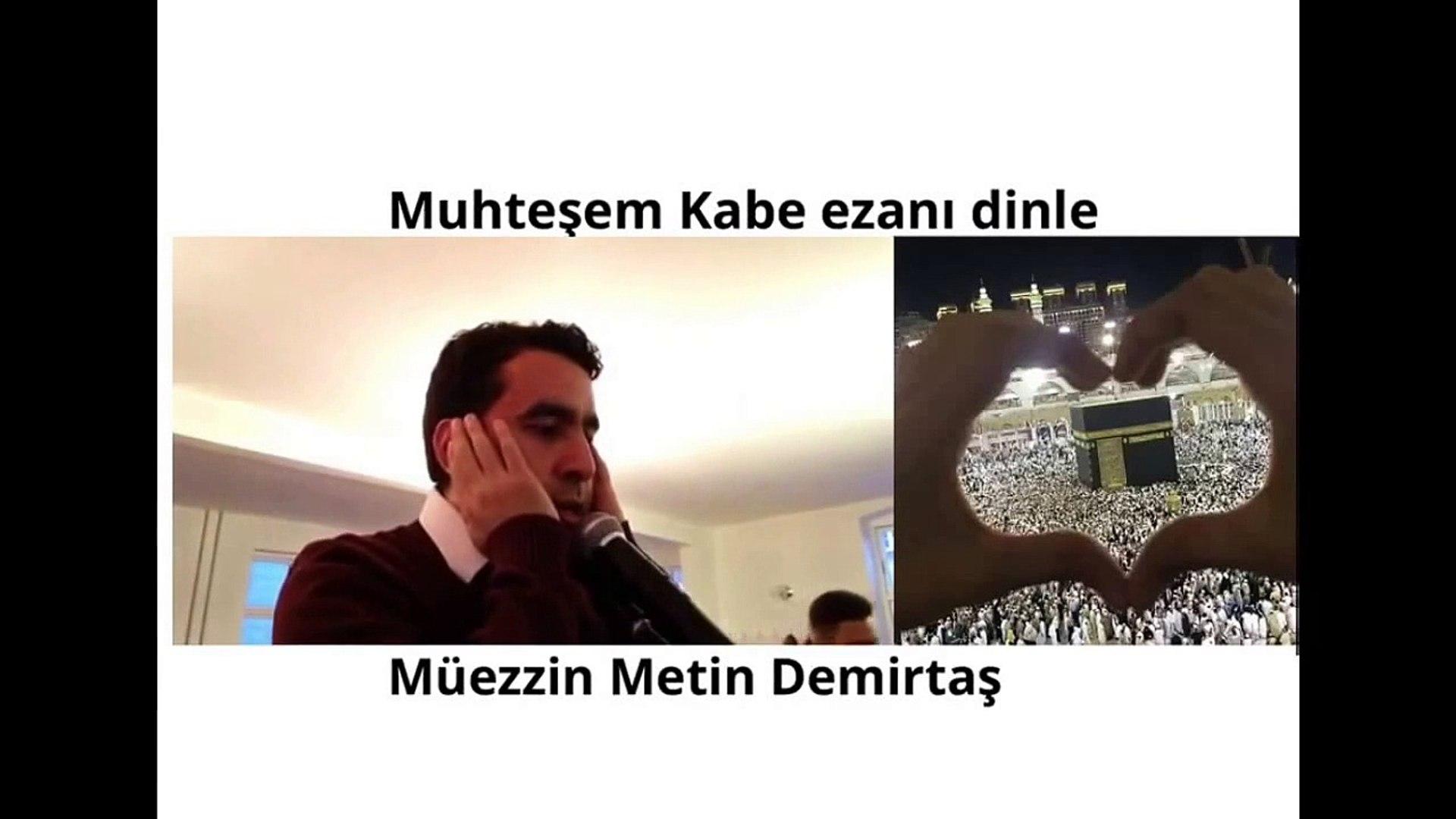 Metin Demirtas. Kabe ezani. Mescidi Haram da ezan. Azan Makkah Masjid Al Haram. Azan Sheikh Ali Mull