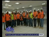 غرفة الأخبار | وزير الكهرباء يتفقد محطة العاصمة الإدارية الجديدة