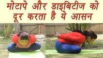 Yoga to reduce fat and diabetes, Mudrasan, मुद्रासन दूर करेगा मोटापा और डाइबिटीज़ | Boldsky