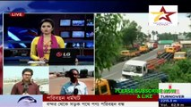 Top Bangla News Live today News All Bangladeshi Exclusive Latest Bangla news