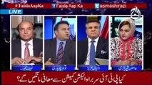 Daniyal Aziz se pochain PML-N ki funding kahan se hoti hai ? Fawad Ch left Daniyal Aziz speechless on his funding allega