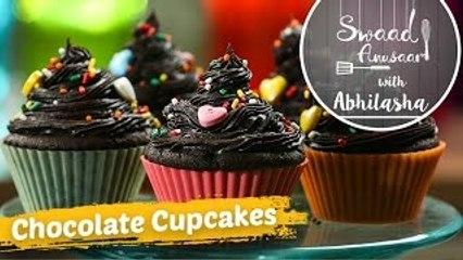 How To Make Chocolate Cupcakes | Chocolate Cupcake Recipe | Eggless Recipe | Chef Abhilasha Chandak