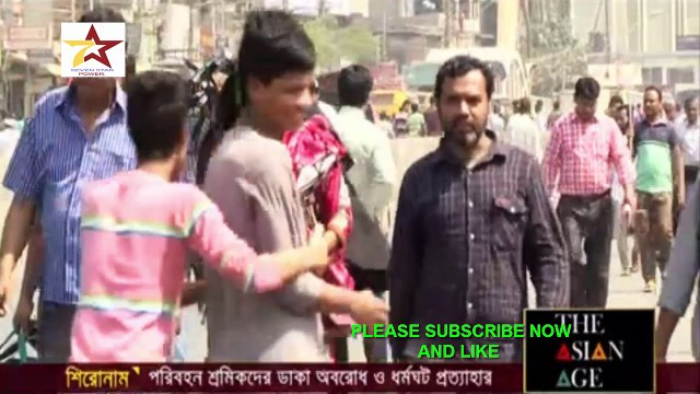 Asian TV Bangla News 22 March 2015 At 6:30 PM Watch Free Online