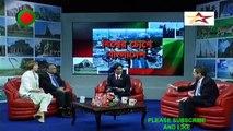 Bangla News Live Today Bangladeshi Exclusive Latest Bangla news আজকের সংবাদ
