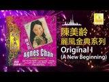 Agnes Chan - Original I (A New Beginning) (Original Music Audio)