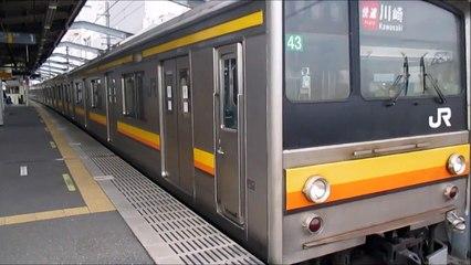 南武線205系 発車・到着(最後にE233系8000番台あり)