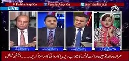 Just Ask from Daniyal Aziz what is the source of funding on PMLN? - Fawad ch Made Daniyal Ch speechless