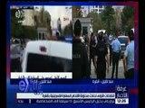 غرفة الأخبار | إصابة شخص في قدمه أثناء محاولته تنفيذ عملية طعن أمام السفارة الإسرائيلية بأنقرة