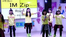 IM Zip 乃愛卒業LIVE「Rough(GFRIEND)」「オリジナルダンス」高岡クルン 地下B1ステージ 2017/2/26