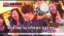 [단독] 박시후, 생일 기념 팬미팅 '독점 공개'