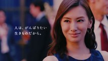 """MINTIA CM MINTIA W & C """"When Two People Want to Work"""" Hen 30 Second Takeshi Ayano Keiko Kitagawa"""