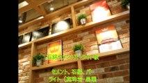 石綿セメントパーライト板~JDPホールディングス株式会社の不動産アセマネ業務紹介