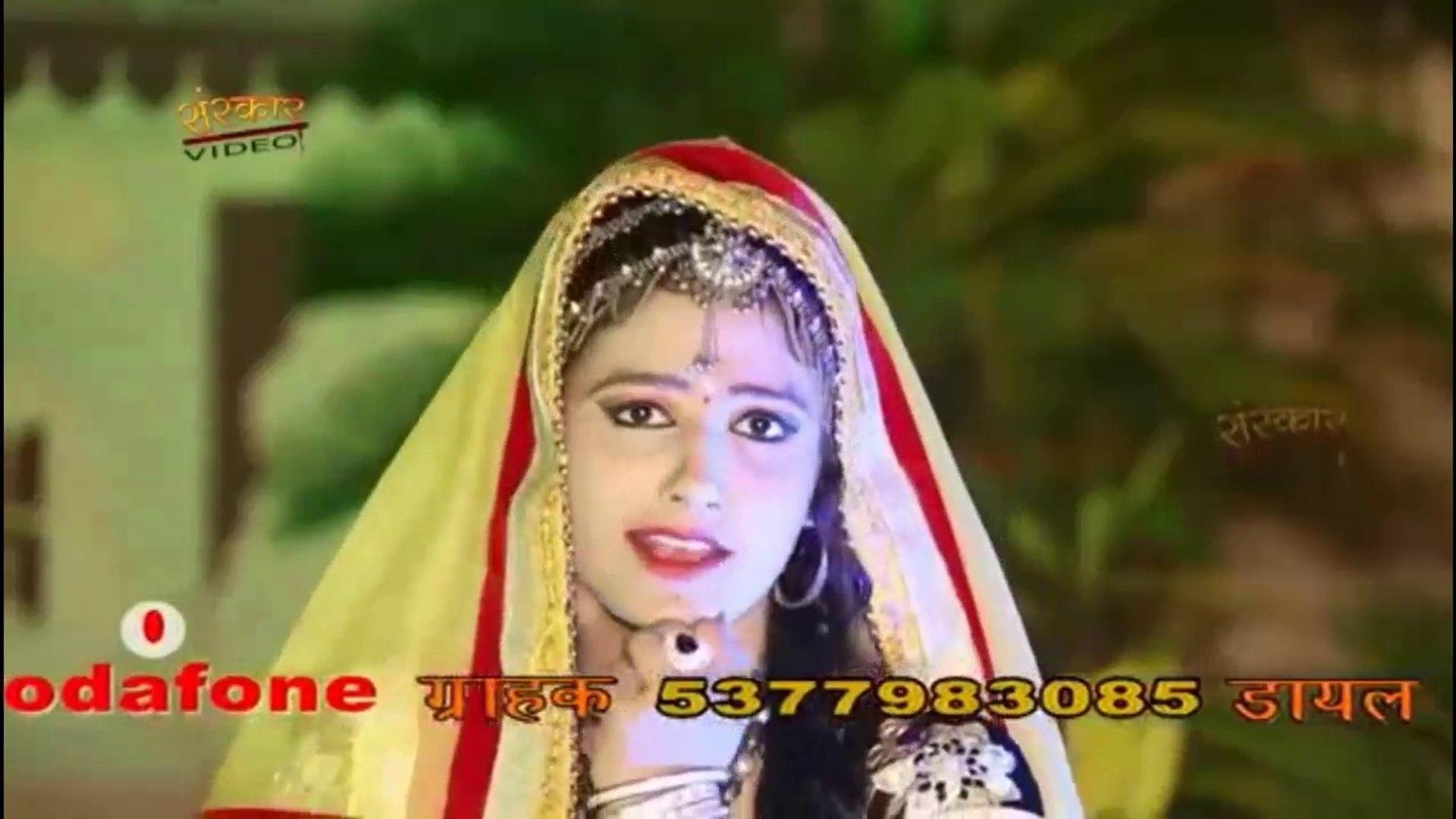 kesariya balam aavo hamare desh mp3 songs