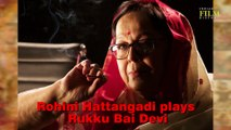 Sarkar 3 | Official First Look | Amitabh Bachchan | Ram Gopal Varma |RGV Movies