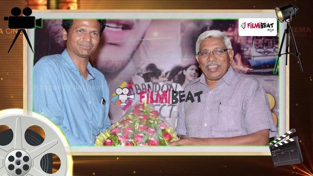 64th National Film Awards : 4 Awards to kannada film   | Filmibeat Kannada