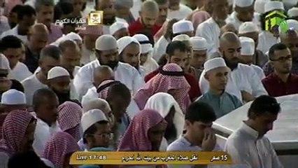 Sheikh Sudais leading Maghrib salaah