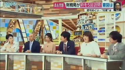 【マスゴミ】フジTV、安倍昭恵夫人に関するデマを地上波で流す→訂正するも謝罪はせずwww