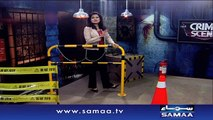Crime Scene | Samaa TV | 06 April 2017