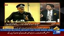 Zanjeer-e-Adal on Capital Tv – 7th April  2017