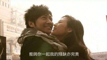 Eric Suen - Zhi Yao He Ni Zai Yi Qi