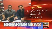 After Leaving Peshawar Zalmi Afridi Joins Which PSL Team