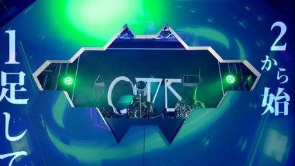CTS - Gentenkaiki