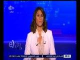 غرفة الأخبار | جولة أخبار منتصف الليل الإخبارية مع دينا سالم | كاملة