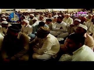 ALLAH Forgive Everyone in Ramazan Except 4 People By Maulana Tariq Jameel 2016