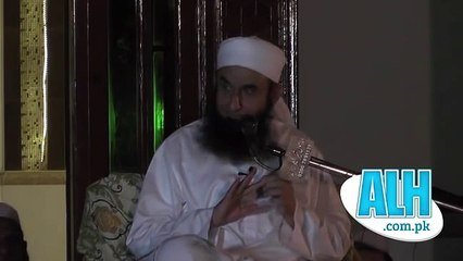 Can We Touch & Hug Our Wife in Ramazan By Maulana Tariq Jameel 2016